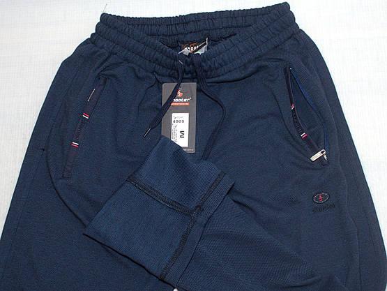 Мужские спортивные штаны Shooter 4505 (2XL), фото 3