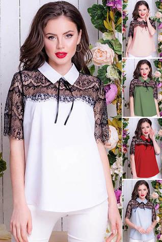Элегантная блузка с воротничком Сарита