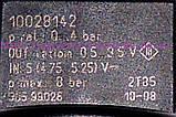 Датчик давл.воды электр. клипса 12 мм (фир.уп, Италия) котлов Beretta Exclusive mix, арт. R10028142, к.з.0036, фото 3