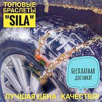 """Браслеты цепи противоскольжения """"SILA"""" для внедорожников и микроавтобусов"""