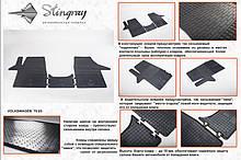 Volkswagen T4 Transporter Резиновые коврики (2 шт, Stingray) Premium - без запаха резины