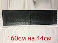 Mercedes Vito W639 2004-2015 гг. Задние коврики (2 шт, Stingray) Stingray Premium - без запаха резины