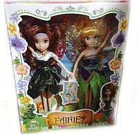 Набор детских кукол 212C