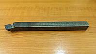 Резец расточной для обработки сквозн. отв. 25х20х240 Т5К10 исп. 2