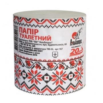 Туалетний папір Альбатрос (арт 457) Вишиванка