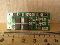 Контроллер питания BMS 2S-20A для 2 элементов 18650 с балансировкой