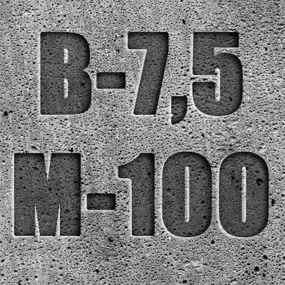 Бетон М 100 B 7,5 П2