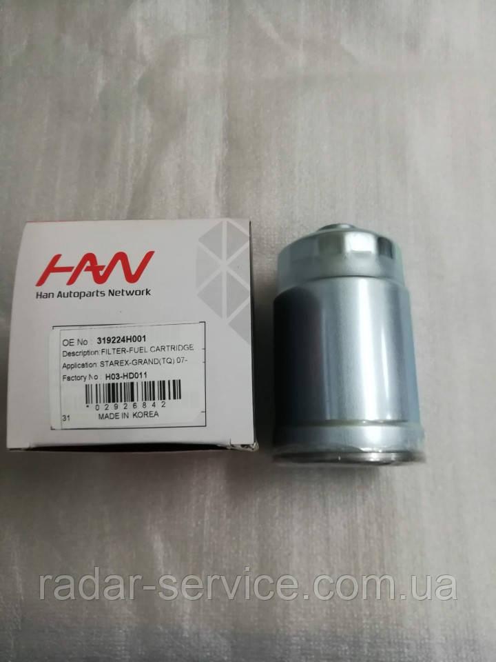 Фильтр топливный TCI дизель  KIA, H03-HD011, 319224h001
