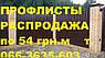 Супер.распродажа профнастила от 39 грн.м., фото 2
