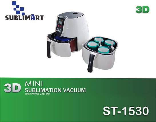Сублимационный вакуумный настольный 3D термопресс ST-1530, фото 2