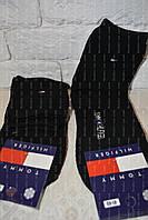 Мужские носки, р.41-45,Махра. Украина, фото 1