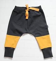 Черные штаны гаремы с заплатками. Унисекс. Размер: 86 см, фото 1