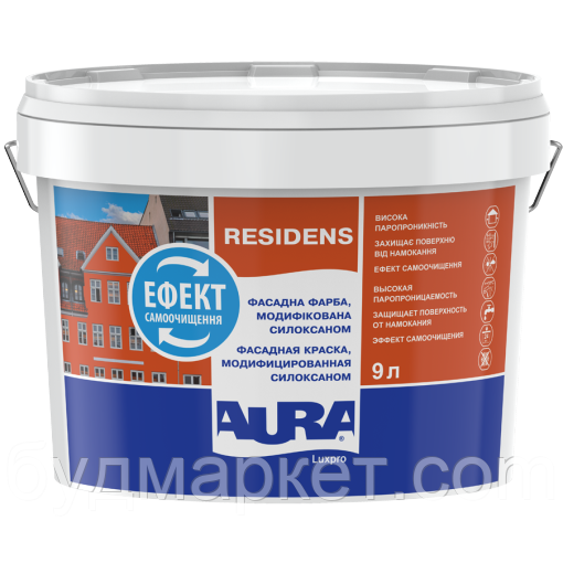 Краска фасадная дисперсионная с силоксаном AURA Luxpro Residence 2,7 л