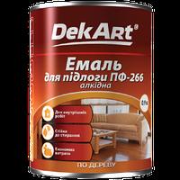 Эмаль алкидная ПФ-266 ТМ DekArt