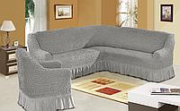 Еврочехол на угловой диван с креслом, Турция с оборкой (Светло-серый)))))