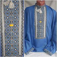 """Стильная вышитая рубаха """"Аристократ"""", ручная работа, домотканка, 46-56 р-ры, 950/850 (цена за 1 шт. + 100 гр.), фото 1"""
