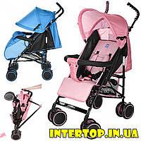 Детская прогулочная коляска-трость Bambi, M 3421-1 голубой и розовый. Дитячий візок тростинка