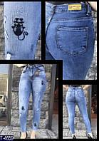 629d731b53f76 Женские брендовые джинсы оптом в Украине. Сравнить цены, купить ...