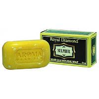 Мыло Aroma Серное от псориаза 110 г, арт.794444