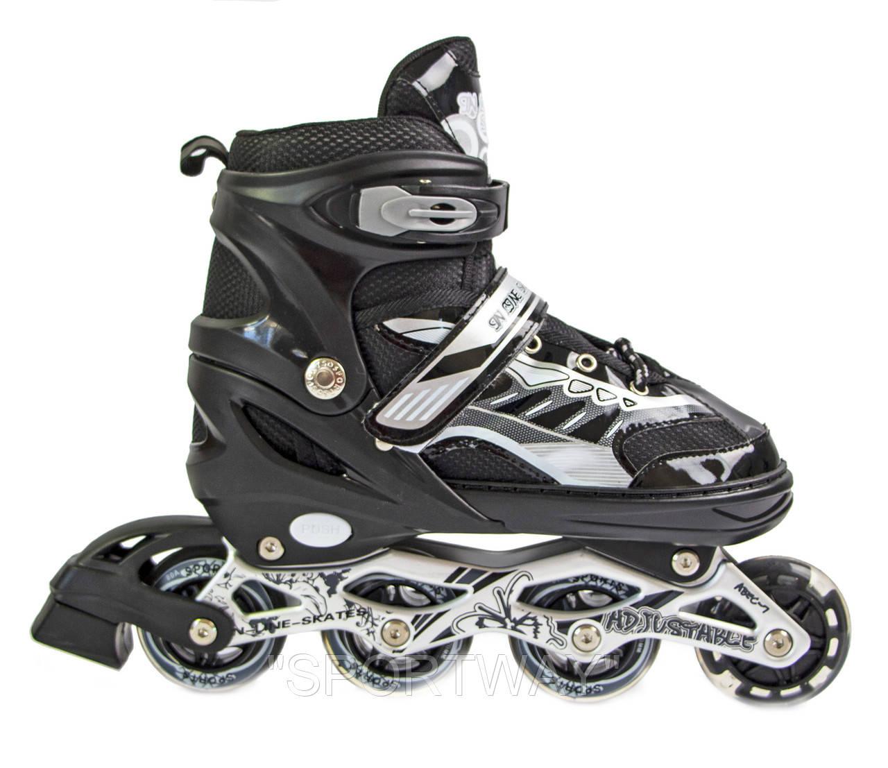 Ролики Skate Sport. Black. р.29-33,34-37,38-42.