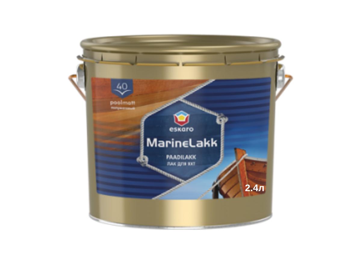 Уретан-алкидный лак для яхт Marine lakk 40 Eskaro 2,4л (Полуглянцевый)