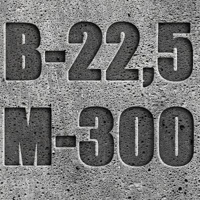Бетон М 300 В 22,5 П3