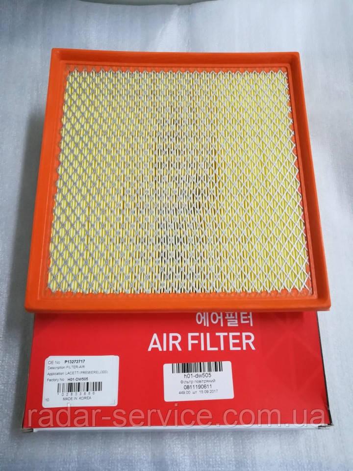 Фильтр воздушный Круз, 1.6-1.8i Круз, H01-DW505, 13272717