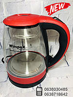 Електрочайник Wimpex wx 2850