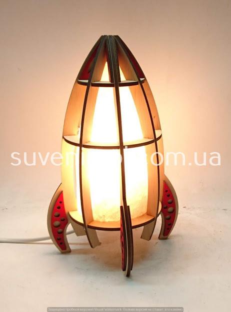 Соляная лампа Ракета