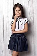 Блузка красивая школьная с заколкой оптом