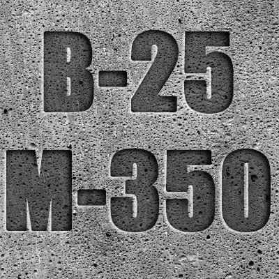 Бетон М 350 B 25 П3