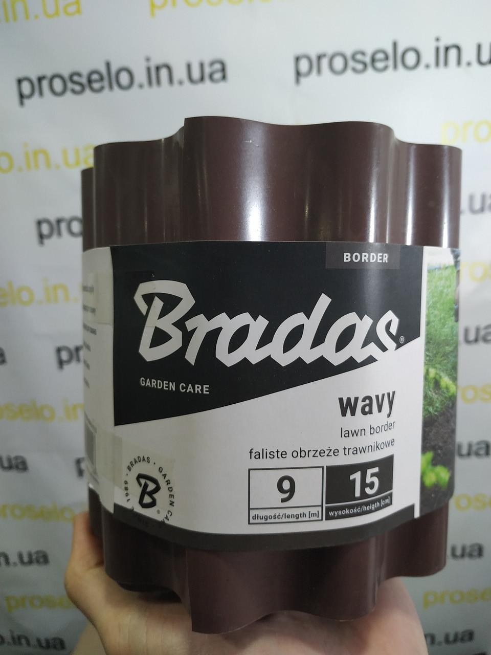 Бордюрная лента пластиковая 9м х 15см волнистая Bradas Польша