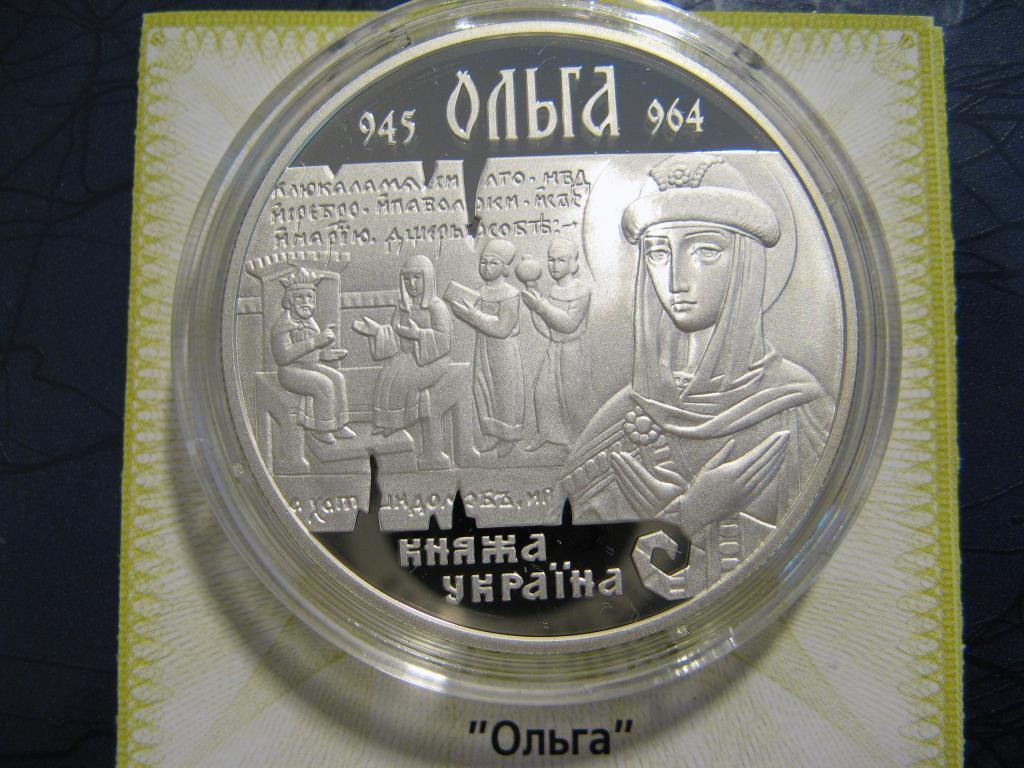 Ольга 2000 Банк