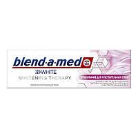 Зубная паста Blend-a-med 3D White Whitening Therapy для Чувствительных Зубов
