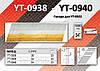 Гвозди для пистолета YT-0922, 50мм, YATO YT-0939