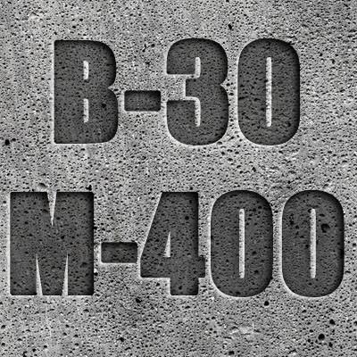 Бетон М 400 B 30 П3