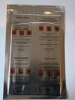 Фумиганты фирмы Дегеш для уничтожения насекомых-вредителей, пластины на основе фосфида магния