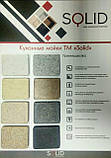Мойка кухонная Solid Раунд, песок (ДхГ - 510х180), фото 7