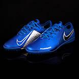Сороконіжки Nike Phantom (сині), фото 2