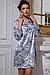 Короткая женская рубашка Mia-Amore, шелк Дольче Вита, фото 2