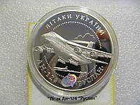 Літак Руслан АН-124 2005 Люкс, фото 1