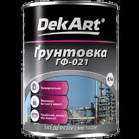 Грунтовка ГФ-021 ТМ DekArt