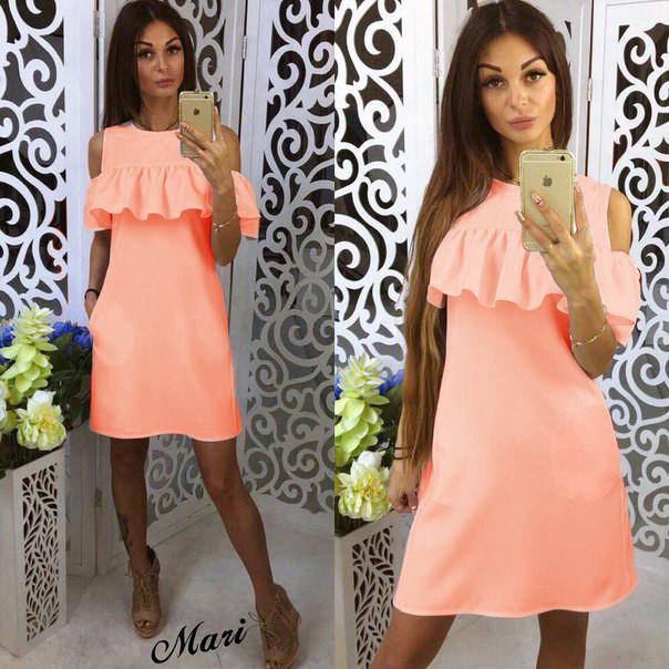 Платье летнее с открытыми плечами