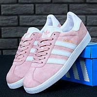 Кроссовки женские Adidas Gazelle Vapour Pink/White, адидас газель / Реплика 1:1 Оригинал