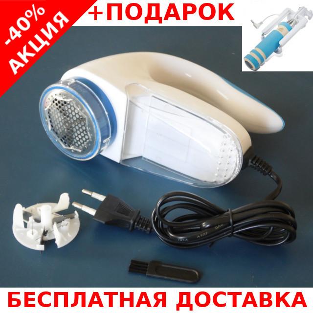 Машинка для удаления катышков с одежды Lint Remover YX-5880 BLISTER Original size lint remover