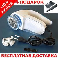 Машинка для удаления катышков с одежды Lint Remover YX-5880 CARDBOARD Original size lint remover, фото 1