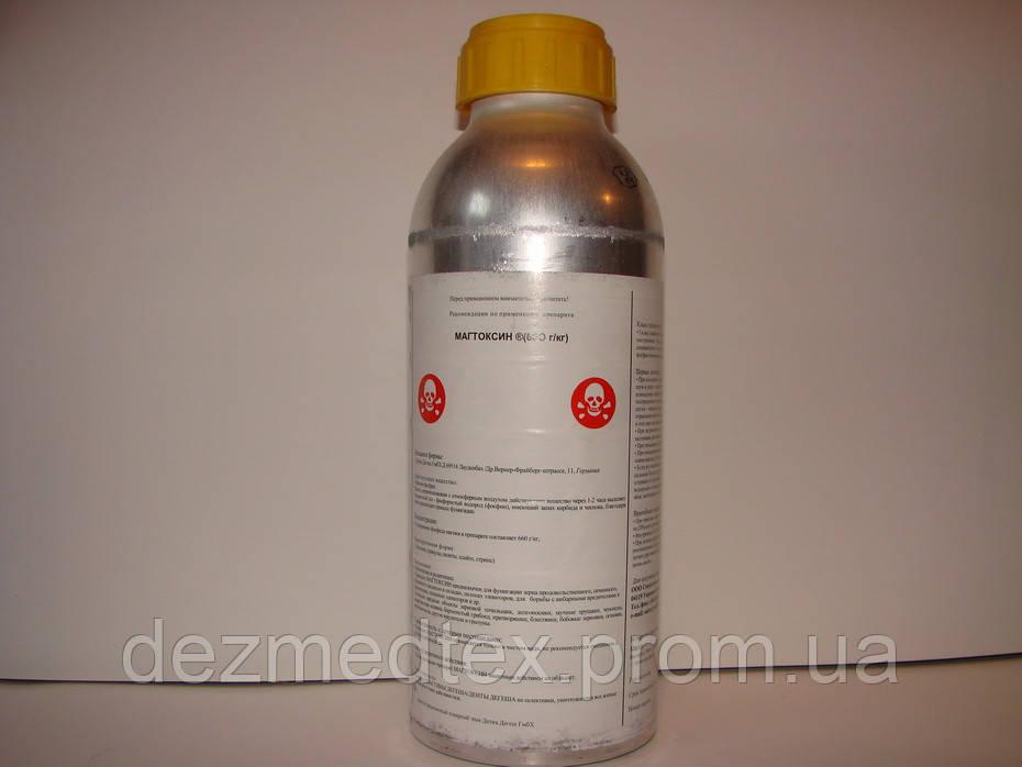 Магтоксин (таблетки) для знищення комах, фумігації складів, силосохранилищ, банку 0.9 кг
