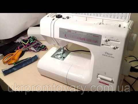 Швейная машинка электромеханическая Janome Decor Excel II 5024