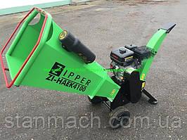 Садовый измельчитель Zipper ZI-HAEK 4100