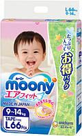 """Підгузки дитячі Moony"""" L (9-14 кг) 66 шт."""